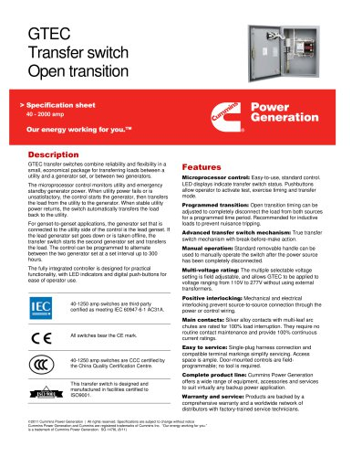 GTEC Transfer switch Open transition