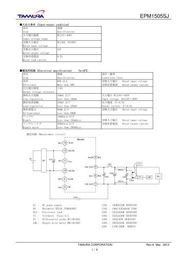 Power Module EPM1505SJ_1303AJ