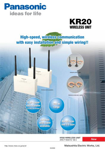 KR20 Wireless Unit: high-speed wireless communication