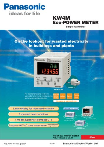 KW4M Eco-POWER METER