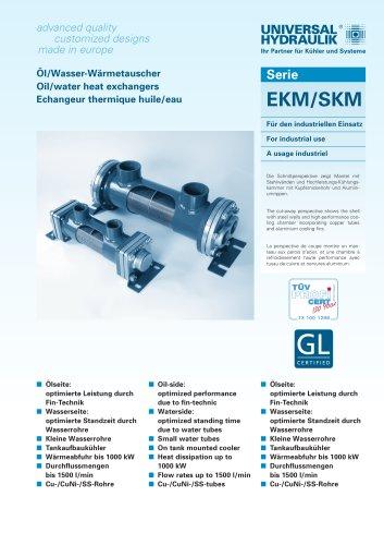 Serie EKM/SKM