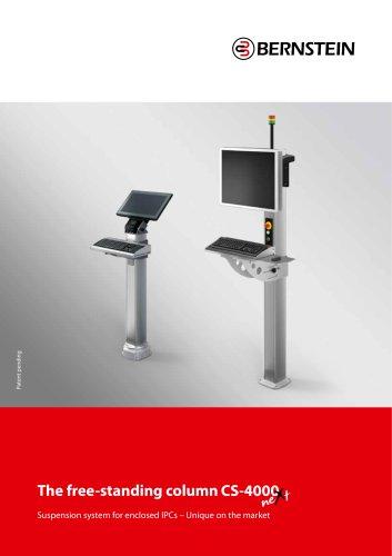 Suspension System CS-4000 neXt
