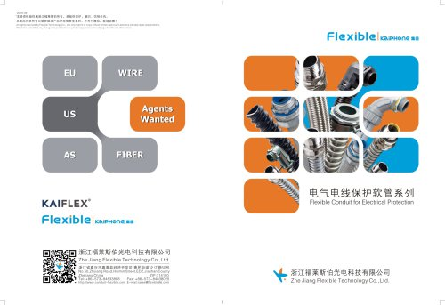 Flexible Technology Co., Ltd.