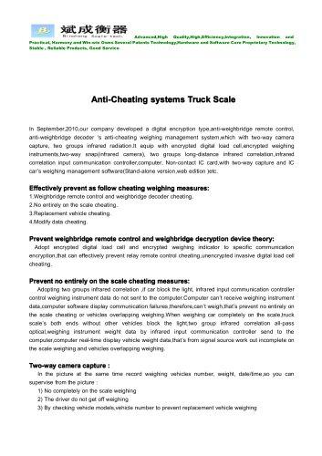 BINCEN Anti-cheating truck scale system