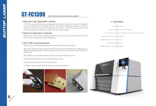 SUNTOP/High precision small size fiber laser cutting machine 2