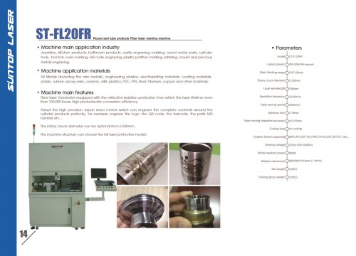 SUNTOP/Round and tube products Fiber laser marking machine