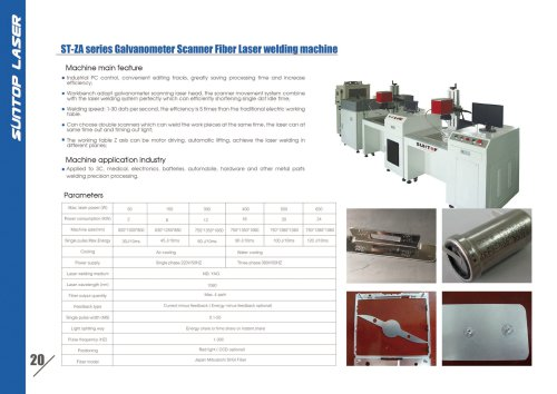 SUNTOP/ST-ZA series Galvanometer scanner Fiber laser welding machine