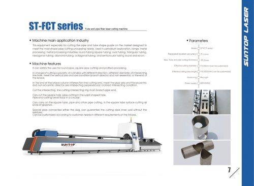 SUNTOP/Tube and pipe fiber laser cutting machine