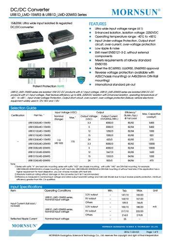 IEC60950, UL60950, EN60950 approval