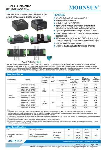 URB_YMD-15WR3 Series 15W, Ultra wide input isolated & regulated single output ,DIP packaging, DC-DC converter