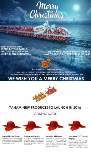 Yaham  merry christmas cards for you