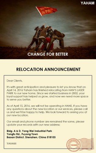 Yaham RELOCATION ANNOUNCEMENT
