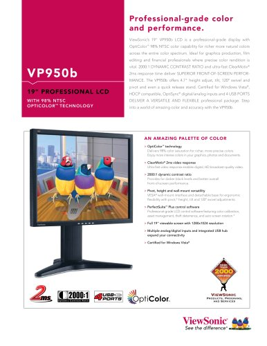 VP950b Professional grade color and performance