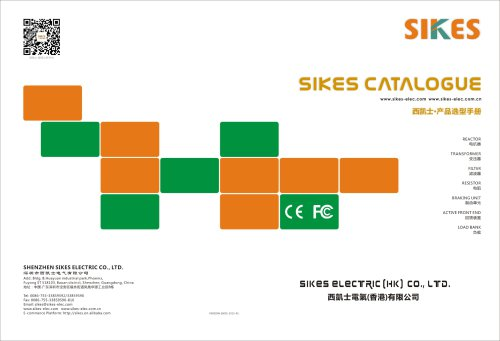 SIKES|harmonic filters/EMI/EMC|0.75KW-630KW,5-1200A,250-440VAC, |STFI,SFI,EFI,EFO,TFF,SWFO series|for inverter,power,input,output