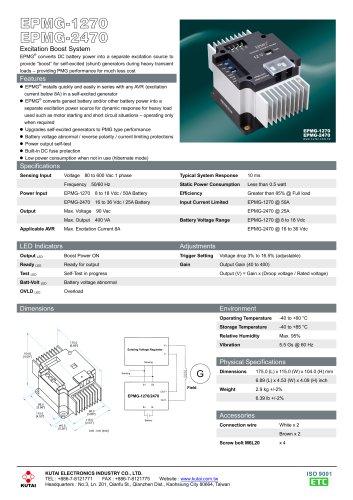 EPMG-1270 / EPMG-2470