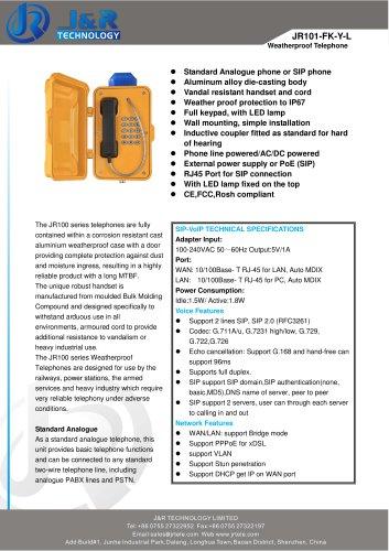 teléfono de emergencia JR101-FK-L