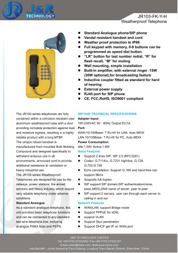 Watertight Industrial Phone With Horn JR103-FK-H