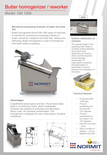 Butter homogenizer / reworker Моdel: GM 1200