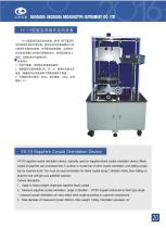 YX-10 model x-ray orientation instrument for sapphire bore