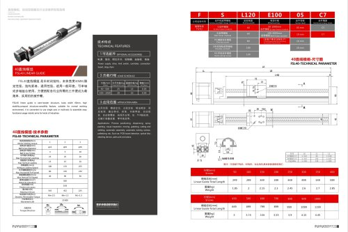 ball screw linear guide