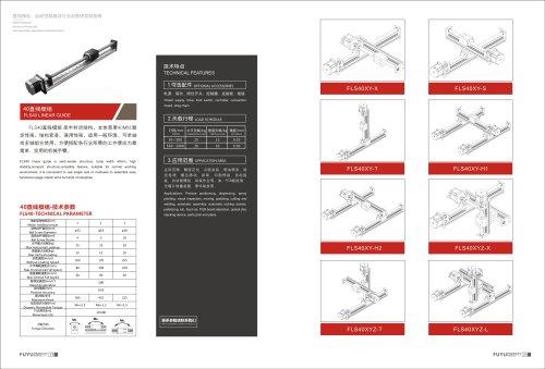 high accuracy ball screw linear guide rail