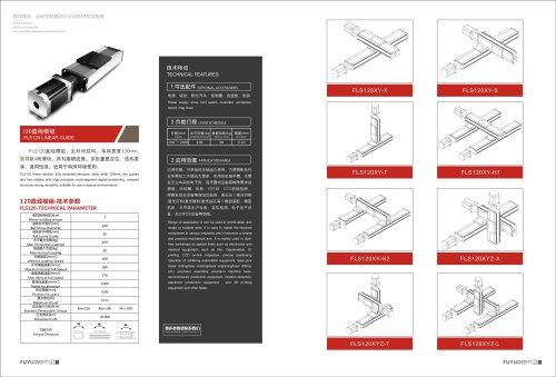 Industrial heavy duty linear motion guide