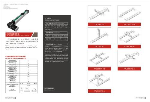 long stroke belt driven linear robotic arm