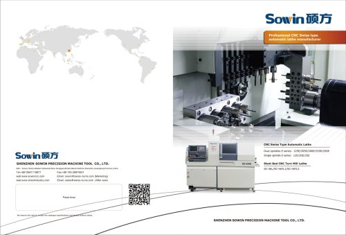 Sowin introduction-1