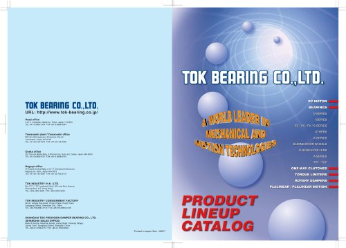 PRODUCT LINEUP CATALOG