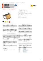 9430B Remote Area Lighting System