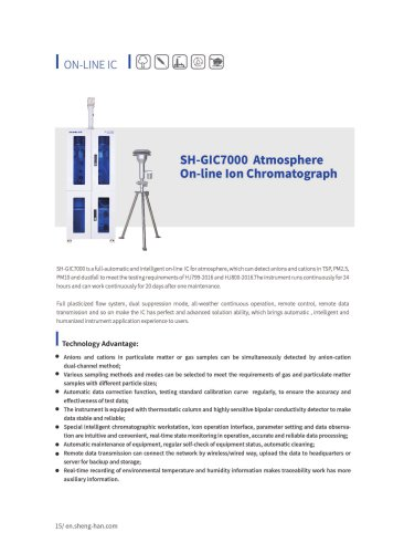 SHINE- Atmosphere On-line Ion Chromatograph SH-GIC7000