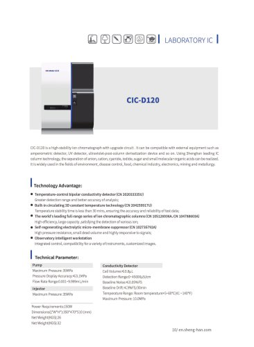 SHINE- Ion Chromatograph CIC-D120