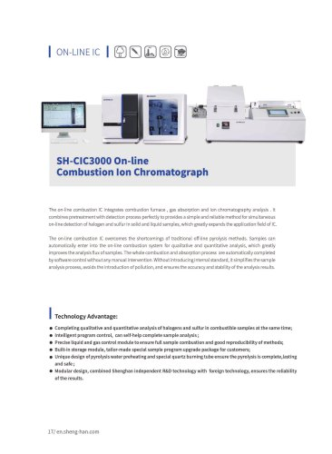 SHINE- On-line Combustion SH-CIC3000 Ion Chromatograph