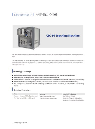 SHINE- Teaching Machine CIC-T6