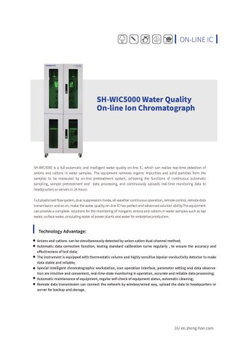 SHINE-Water Quality On-line Ion Chromatograph SH-WIC5000