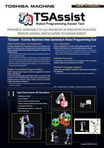 TSAssist – Toshiba Machine's New Generation Robot Programming Tools