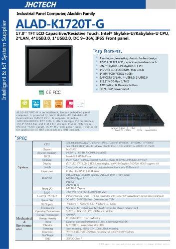 ALAD-K1720T/Panel PC/JHC