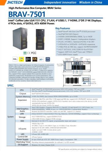 BRAV-7501/Embedded box computer/JHC