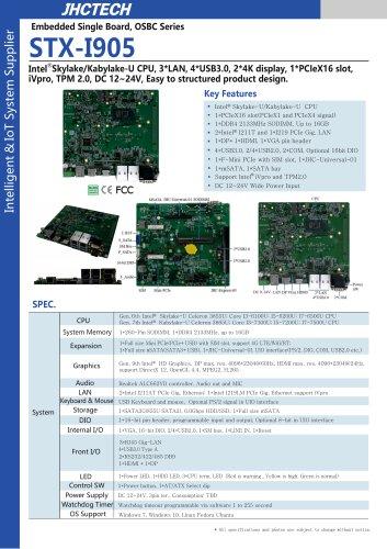 STX-I905