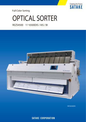 OPTICAL SORTER / REZS4500(1)・6500DIS / AIS / BI
