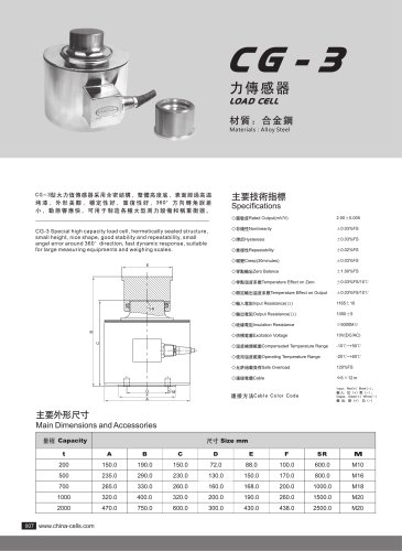 CG-3 load cell