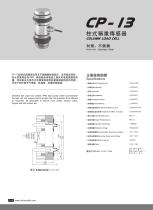 CP-13 load cell
