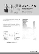 CP-15 load cell