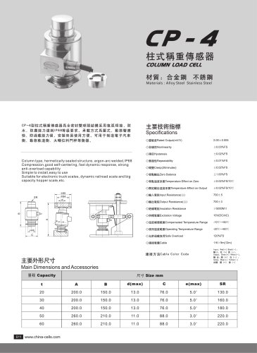 CP-4 load cell