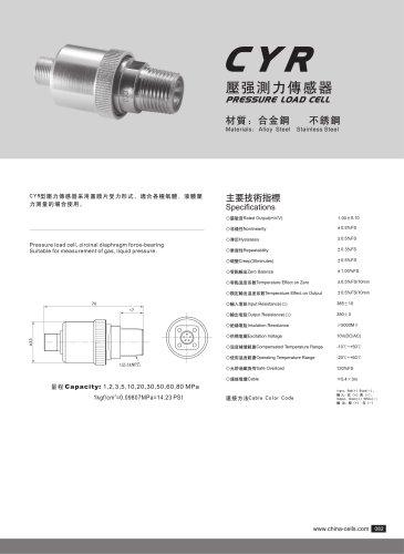 CYR load cell