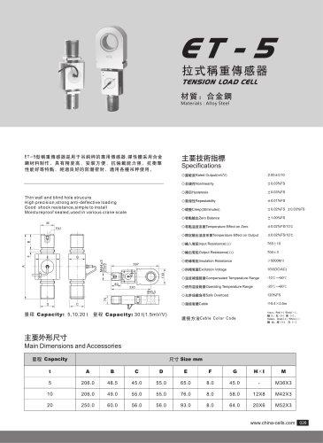 ET-5 load cell