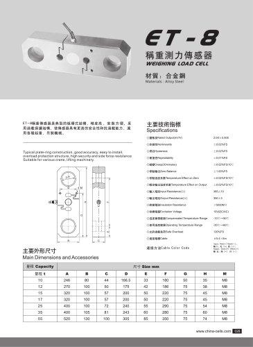 ET-8 load cell