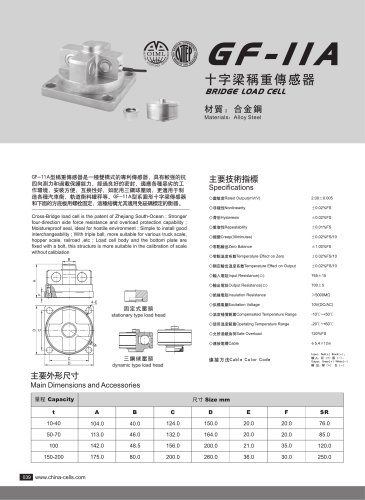 GF-11A load cell