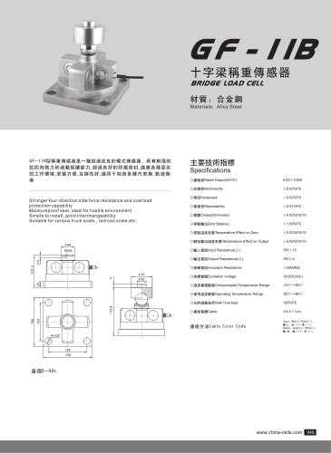 GF-11B load cell