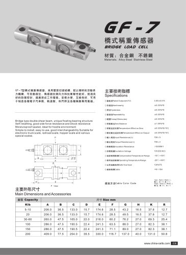 GF-7 load cell
